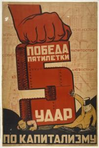 5-årsplanens seier - et slag mot kapitalismen! Propagandaplakat fra 30-tallet. Kilde: http://www.lib.uchicago.edu/e/about/press/sovietposters.html